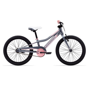 CANNONDALE KID BIKE'15 20 F TRAIL CB GREY/PINK