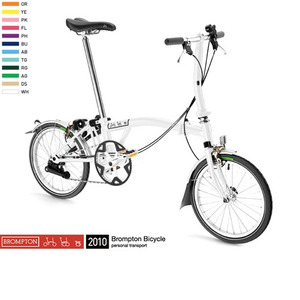 BROMPTON S2L (OPTION COLOR) (2010)